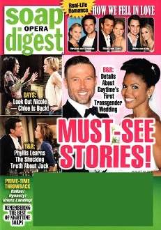 Magazine Subscription for prison inmates, send magazine to prison, ABC Soaps in Depth