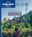 Lonely Planet Magazine Subscription for prison inmates, how to send magazines to prison, Order Inmate Subscriptions,